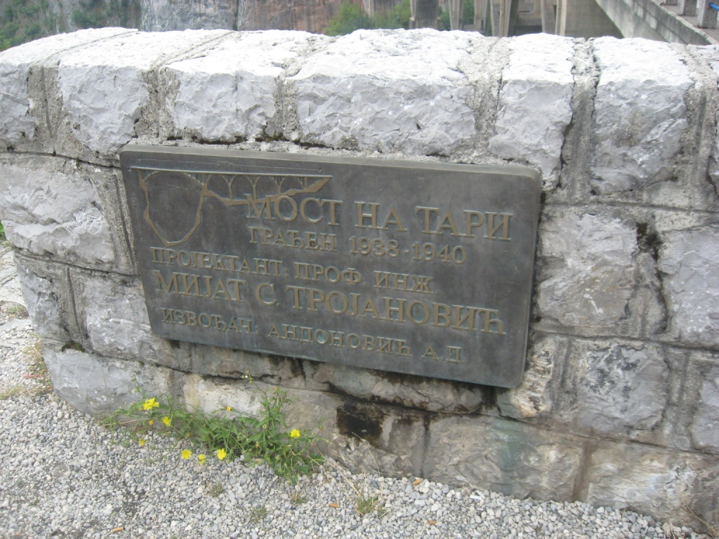 Памятная табличка на мосту