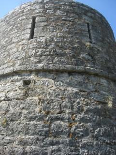Стена крепостная (Могрен)