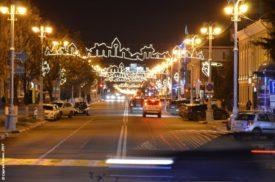 вечерний Белгород, Гражданский проспект