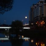 полная луна Месяц Белгород 2018