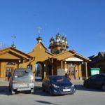 Парковка у павильона источника Серафима Саровского