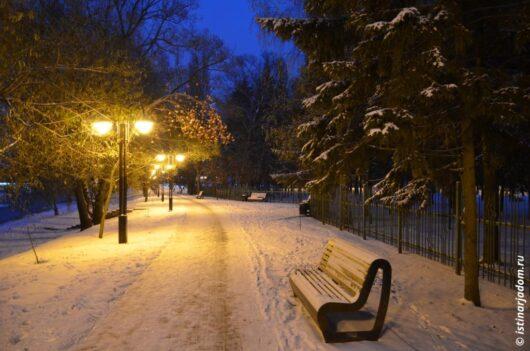 Вечер, парк ПОбеды, Белгород, первый снег, фонари